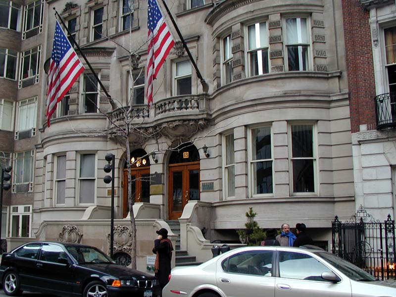 1 2 7 3 Down The Rockefeller Street: Midtown Manhattan: Town Houses Used By Banks Are For Sale